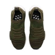 Basket adidas Originals NMD R1 STLT Primeknit - CQ2389