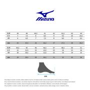 Chaussures Mizuno Wave Ultima 11 noir blanc jaune