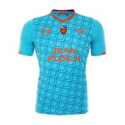 Maillot third FC Lorient 2018/19