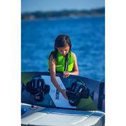 SKI NAUTIQUE - CORDE DE TRACTION DE SKI NAUTIQUE  Pack Jinx Wakeboard 128