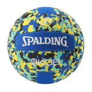 Ballon Beach Volley Spalding Kob