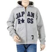 Sweat Japan Rags Enfant Garçon Juice Gris