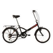 Vélo pliant  20'' Classic noir TC 34 cm KS Cycling