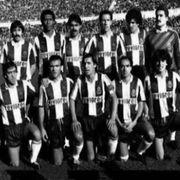 Maillot retro Copa FC Porto 1986/87