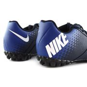 Nike Bombax TF JR