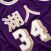 Maillot Mitchell & Ness Cny Los Angeles Lakers