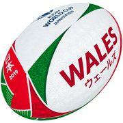 Ballon de rugby supporter Gilbert Pays de Galles
