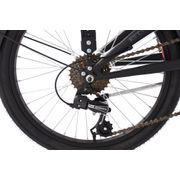 Vélo pliant 20'' Cityfold noir 6 vitesses TC 28 cm KS Cycling