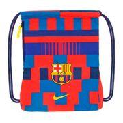 Sac FC Barcelone Stadium