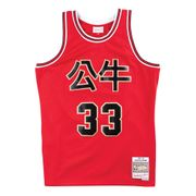 Maillot Mitchell & Ness Cny Chicago Bulls