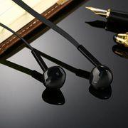 Écouteur avec Bluetooth-Écouteur stéréo sans fil Bluetooth X7 avec fil de contrôle + micro, prise en charge des appels mains libres et capture à distance