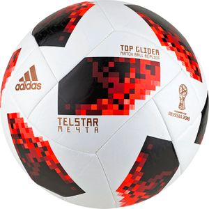 BALLON Football homme ADIDAS WC2018 GLIDER II