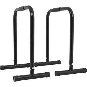 Musculation  GORILLA Barres parallèles - Push Up Stand Bar haute, Poignées de pompes Gorilla Sports