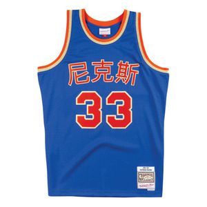 Basket ball homme MITCHELL AND NESS Maillot Mitchell & Ness Cny New York Knicks