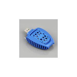 Camping  auto-hightech Tue-moustique électrique  portable alimenté par USB (bleu)