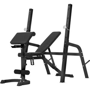 Musculation  GORILLA Gorilla Sports - Banc de musculation avec repose-barre séparé NOIR ou BLANC