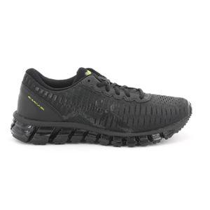 Course à pied enfant ASICS Chaussures junior Asics Gel-Quantum 360 GS