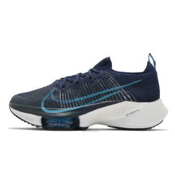 Nike Air Zoom pas cher au meilleur prix sur Go-Sport