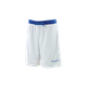Basket ball homme KAPPA Short de basket réversible Kappa Ponazzi