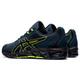 Mode- Lifestyle homme ASICS Chaussure de running Asics Gel Quantum 360 6 1201A113400