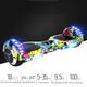 Glisse urbaine  AIR RISE Hoverboard  6,5 Pouces LED Hip Pop avec Bluetooth sac de transport et télécommande